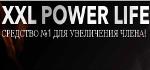 Увеличивающий Мужской Крем XXL Power Life - Уссурийск